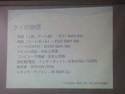 DSC_0610.JPG